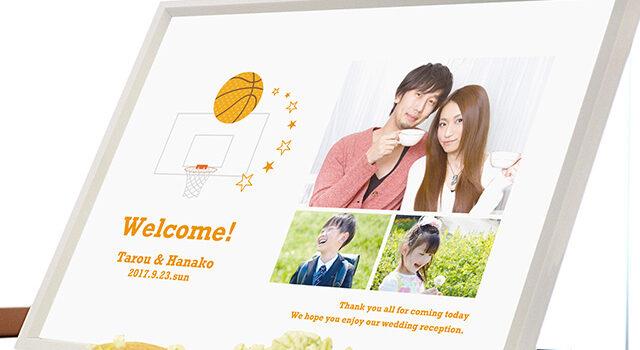 完成品【写真入り・ウェルカムボード】バスケットボール