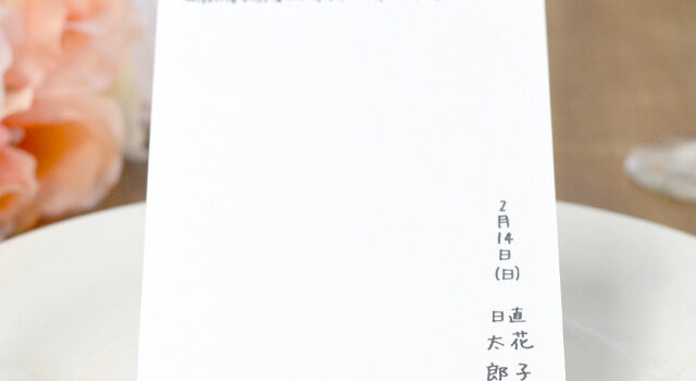 手作り【席札キット】黒板(1名様分)